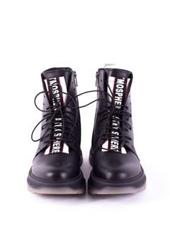Ботинки G535-443