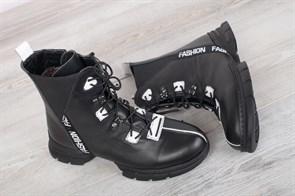 Ботинки 28-142-07-01-13 - фото 8534