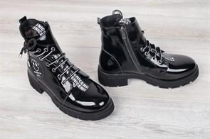 Ботинки 250-1-66-98 - фото 8566