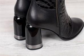 Ботинки 709-01 SUET - фото 8879